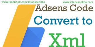 Adsens Code parser