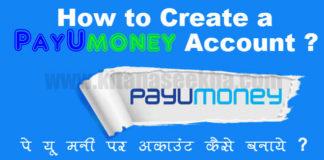 Create PayUmoney Account